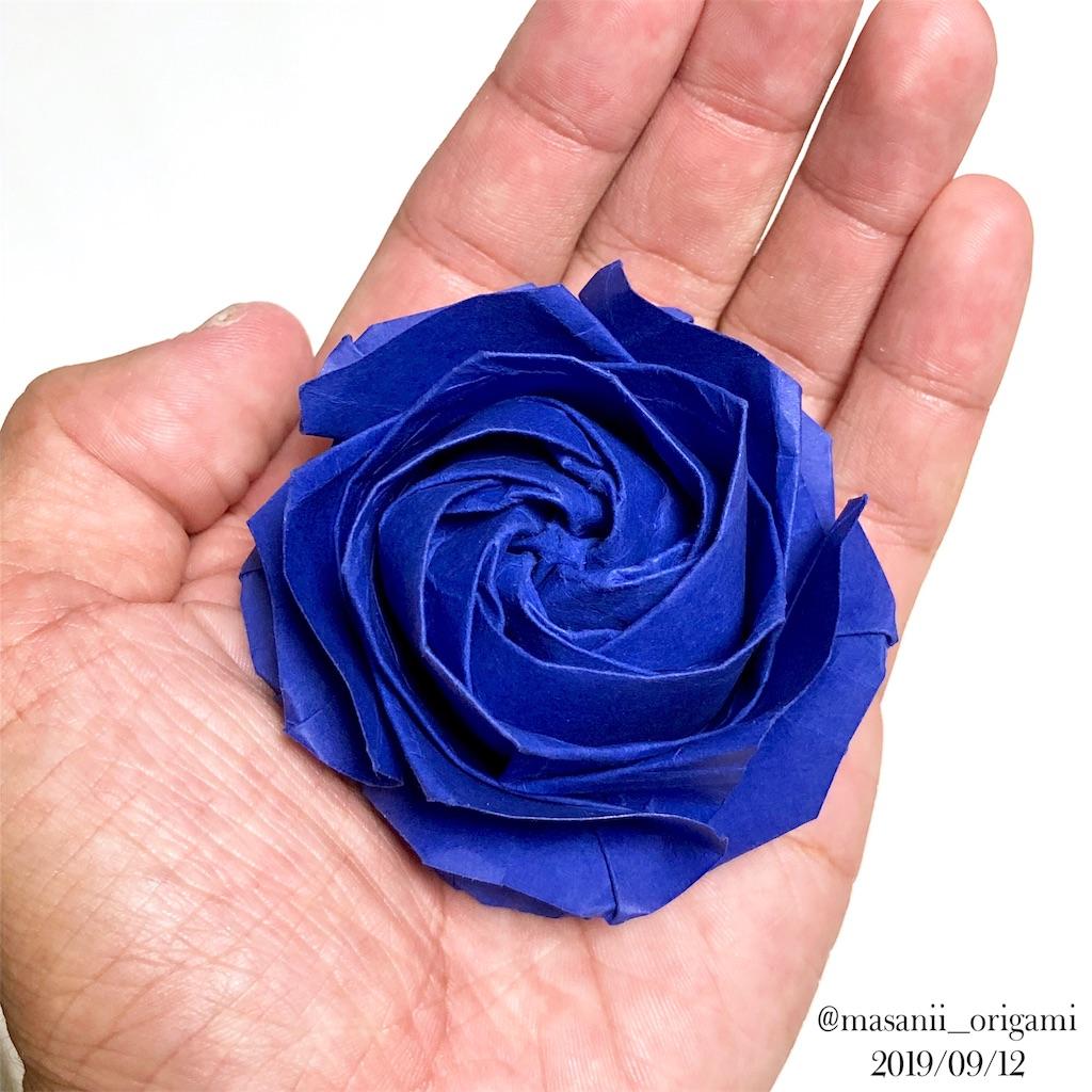 f:id:masanii_origami:20190912175038j:image