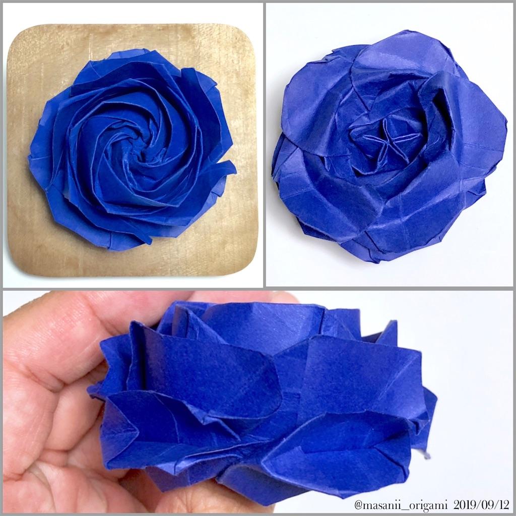 f:id:masanii_origami:20190912175056j:image