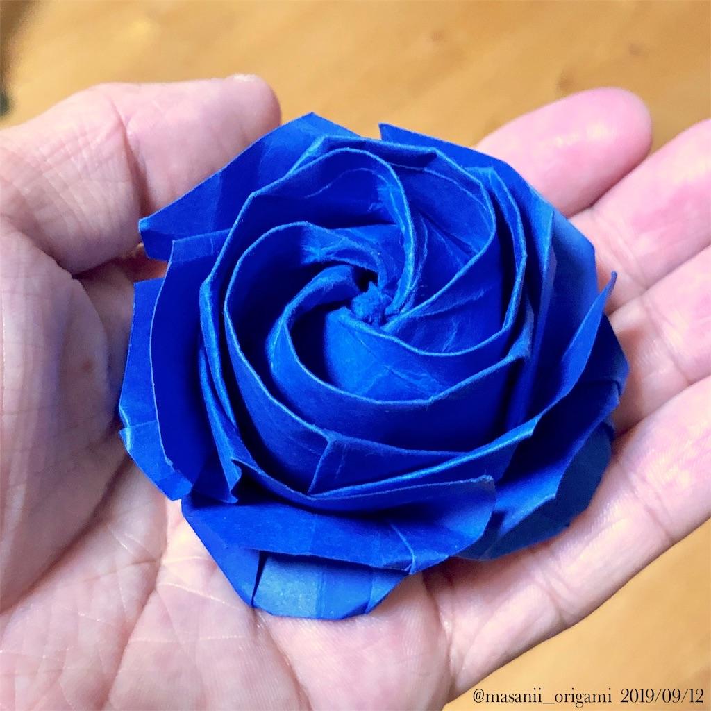 f:id:masanii_origami:20190912175317j:image