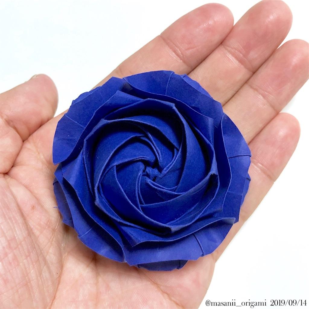 f:id:masanii_origami:20190913232809j:image
