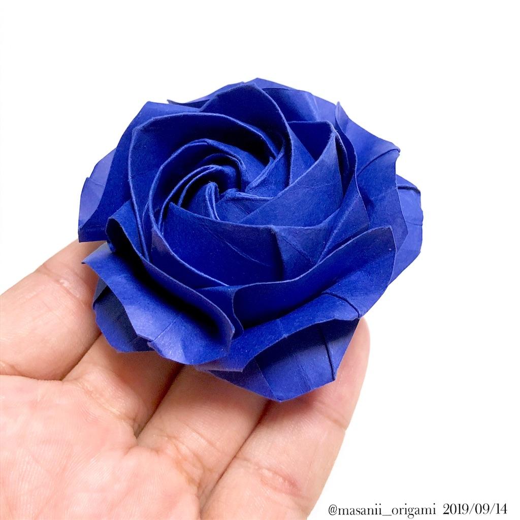 f:id:masanii_origami:20190913233426j:image