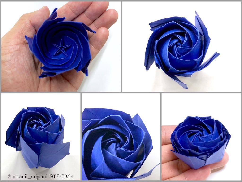 f:id:masanii_origami:20190913233904j:image
