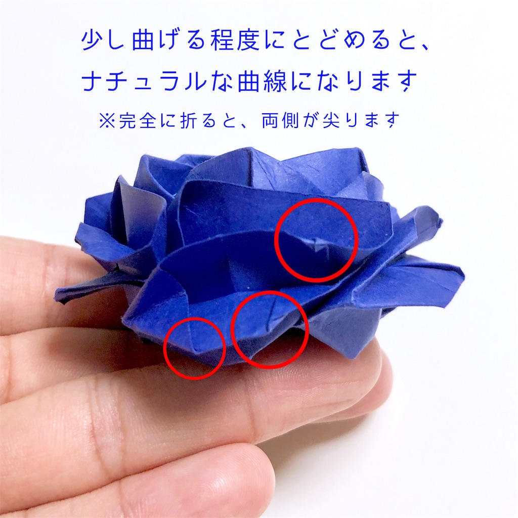 f:id:masanii_origami:20190913234015j:image