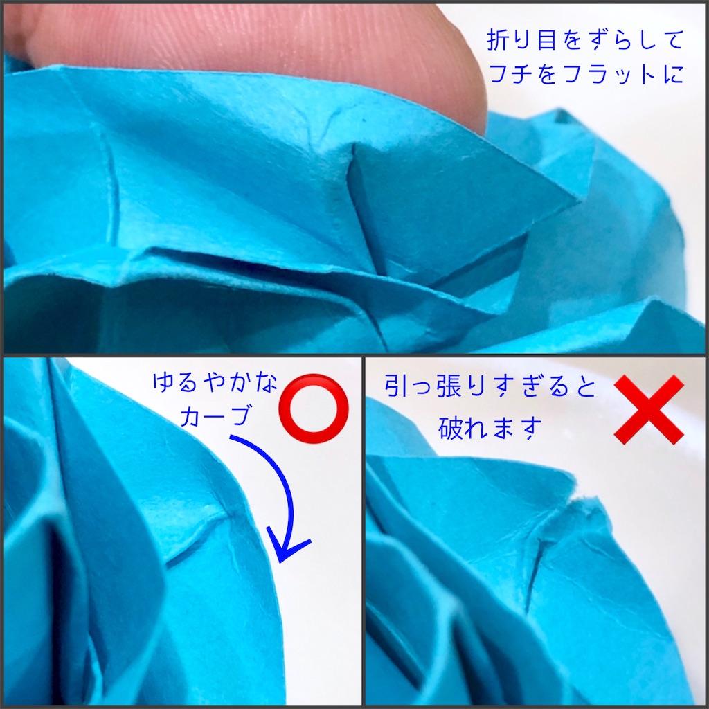 f:id:masanii_origami:20190916220211j:image