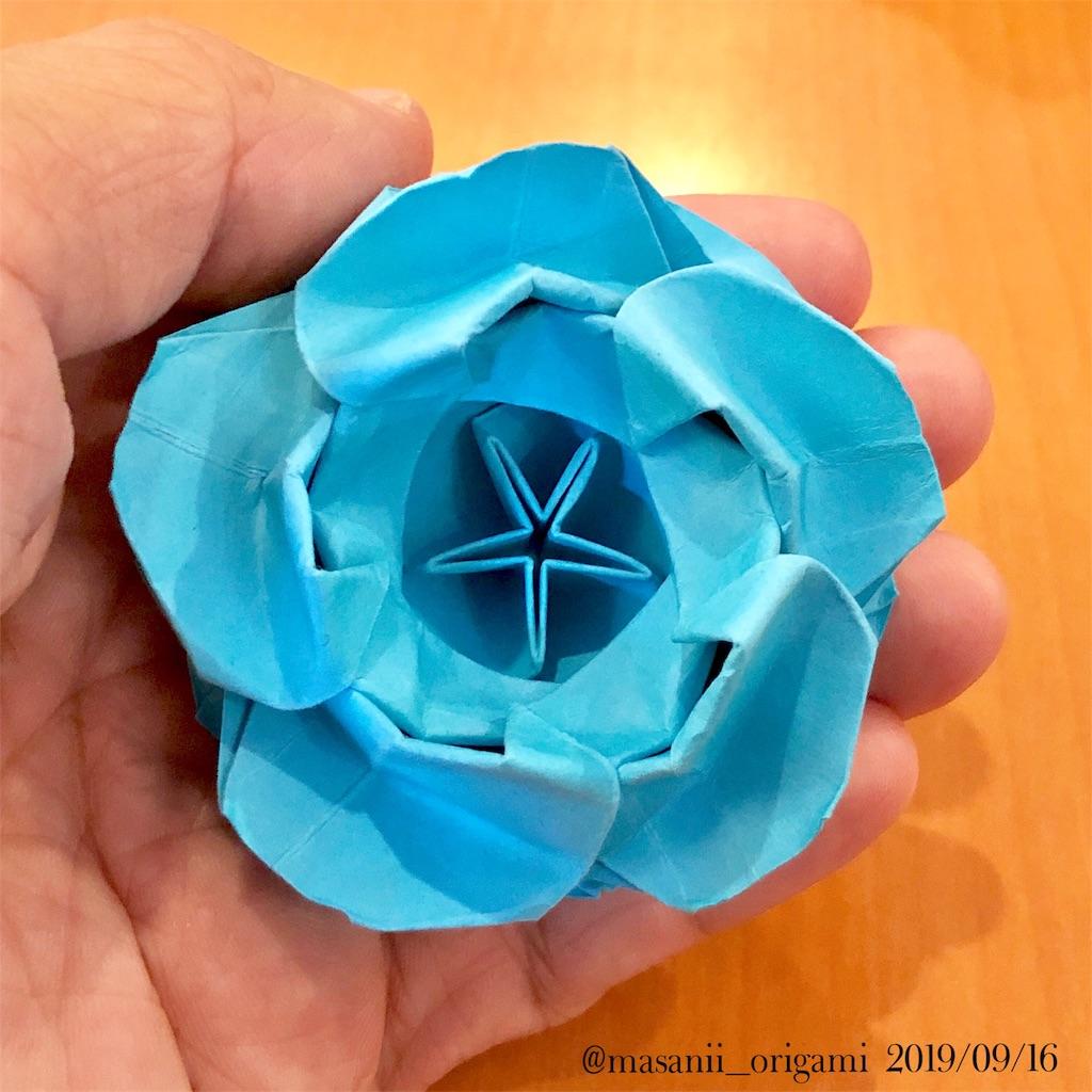 f:id:masanii_origami:20190916220240j:image