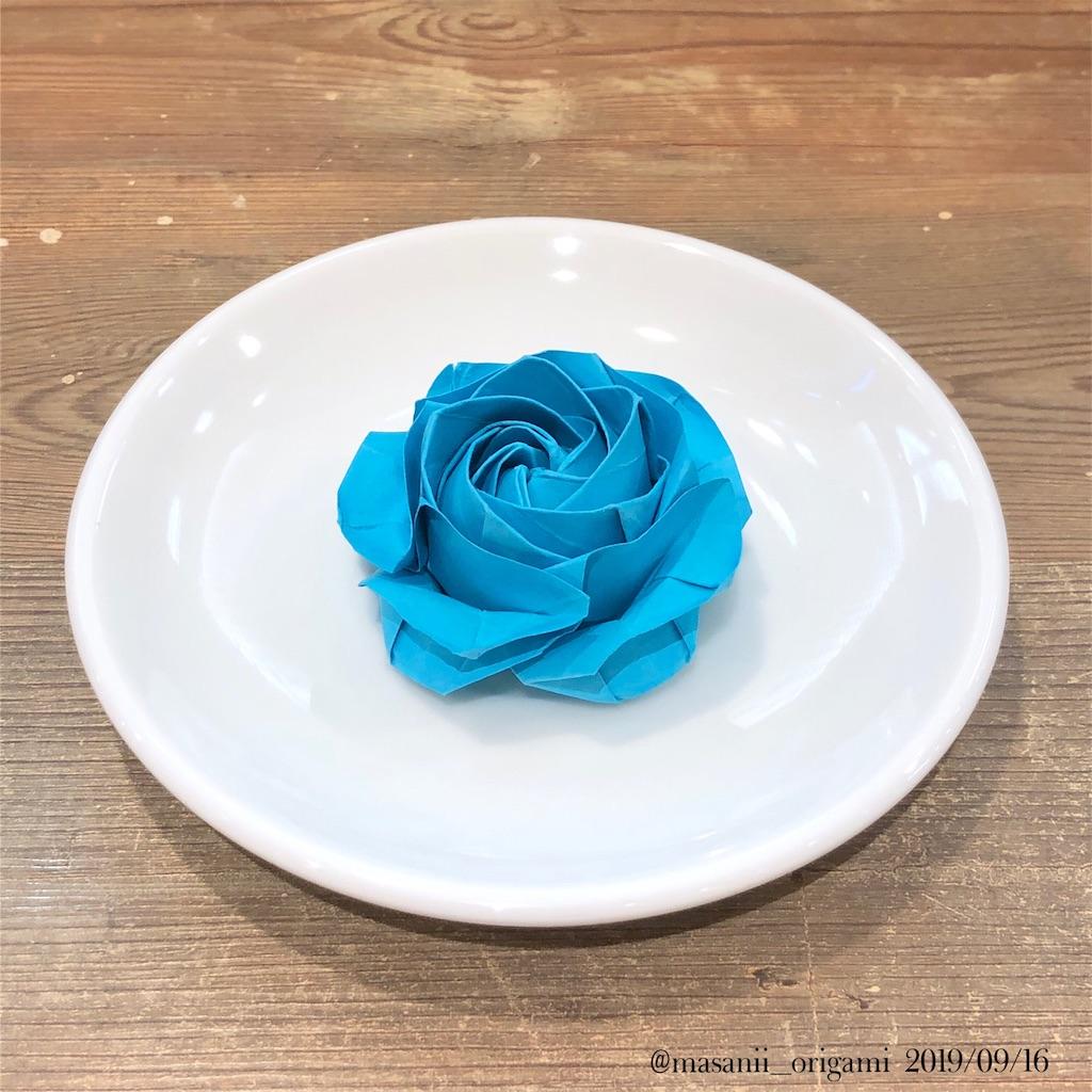 f:id:masanii_origami:20190916220348j:image