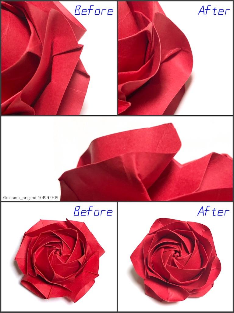 f:id:masanii_origami:20190918083423j:image