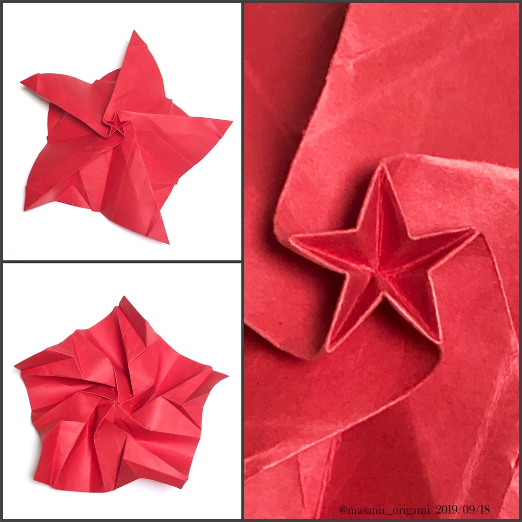 f:id:masanii_origami:20190918083606j:image