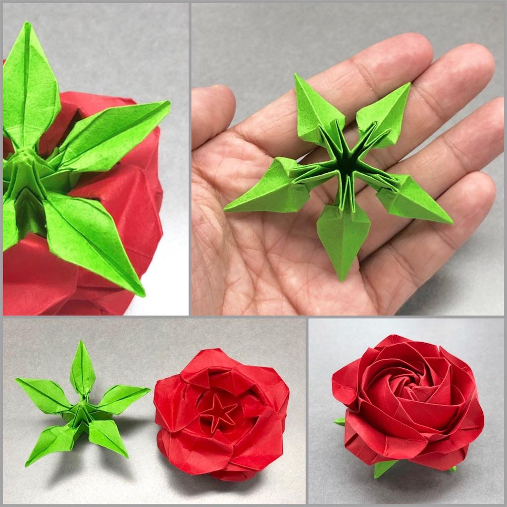 f:id:masanii_origami:20190920211408j:image
