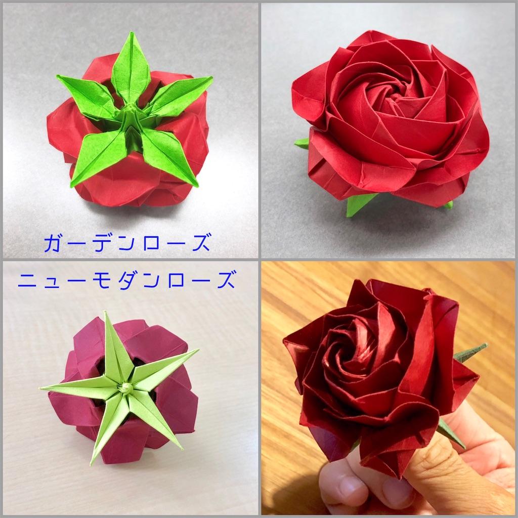 f:id:masanii_origami:20190920211946j:image