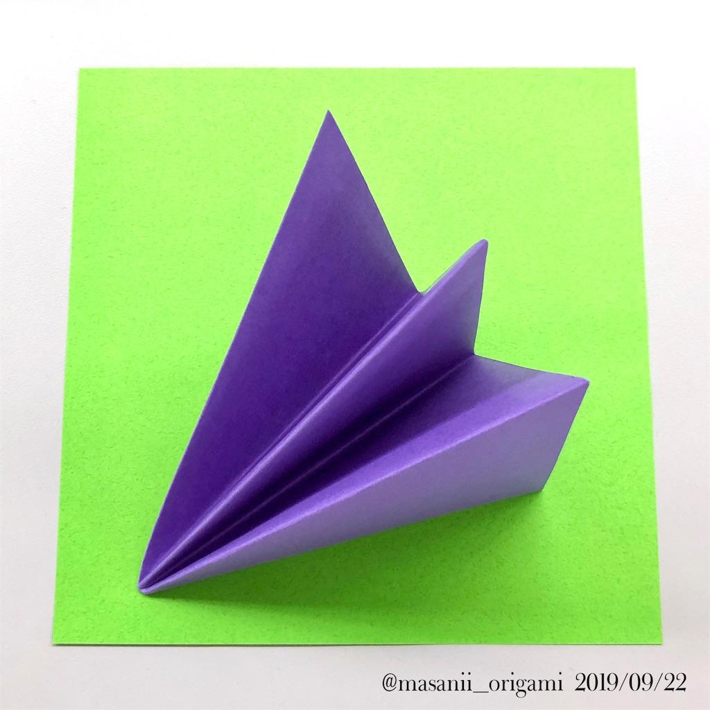 f:id:masanii_origami:20190922231001j:image