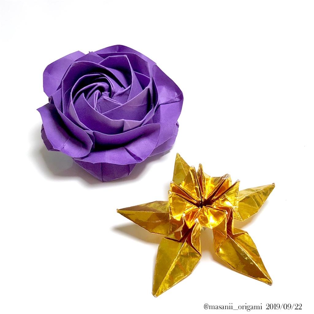 f:id:masanii_origami:20190922231023j:image