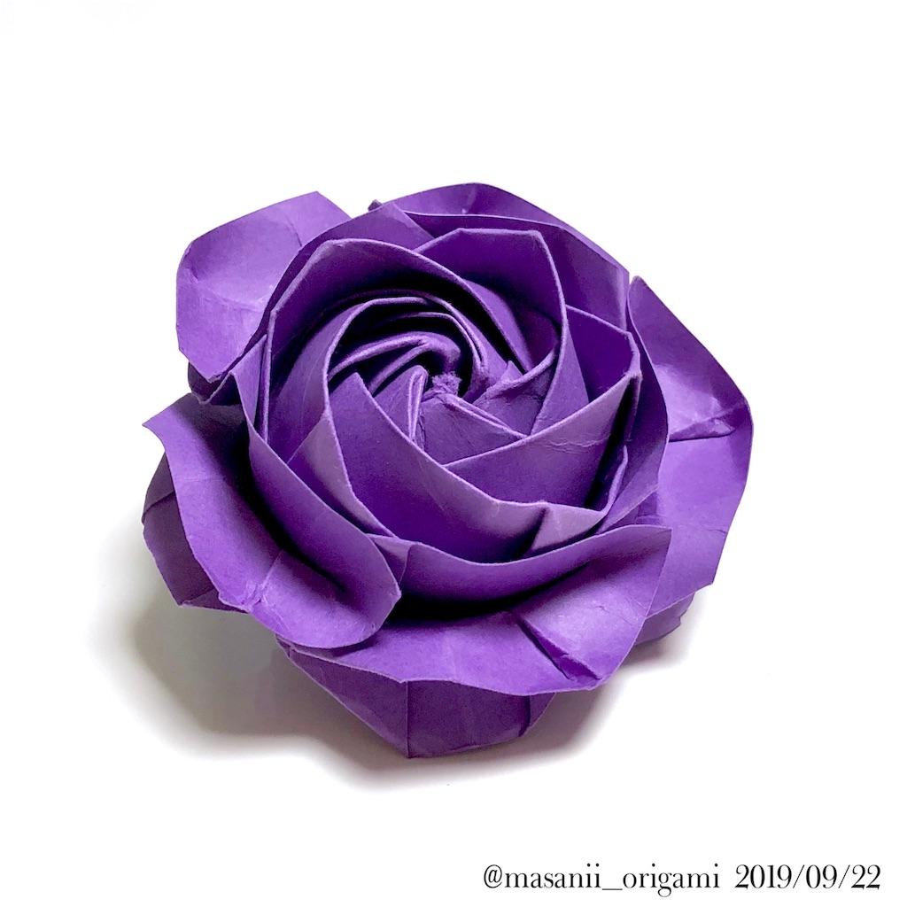 f:id:masanii_origami:20190922231310j:image