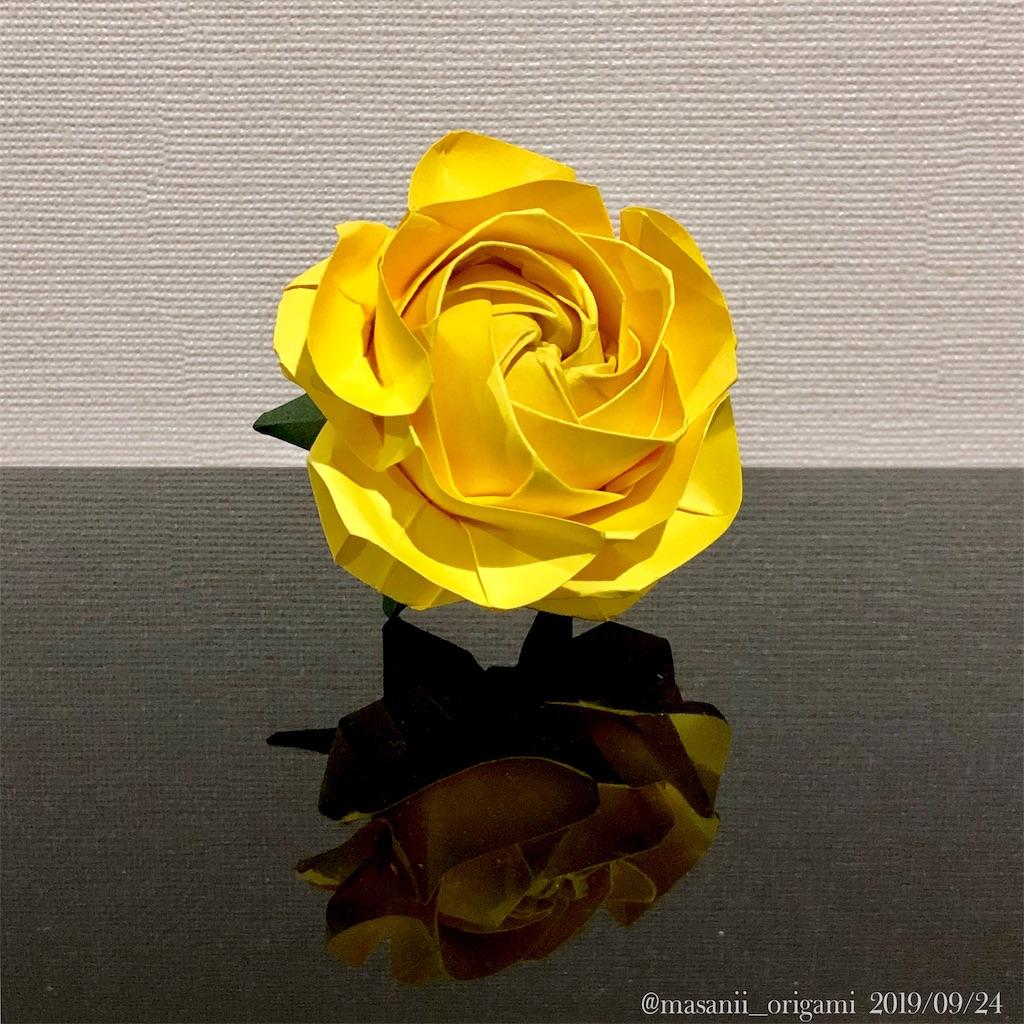 f:id:masanii_origami:20190924202134j:image