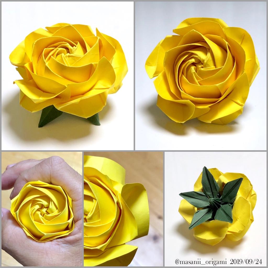 f:id:masanii_origami:20190924202153j:image