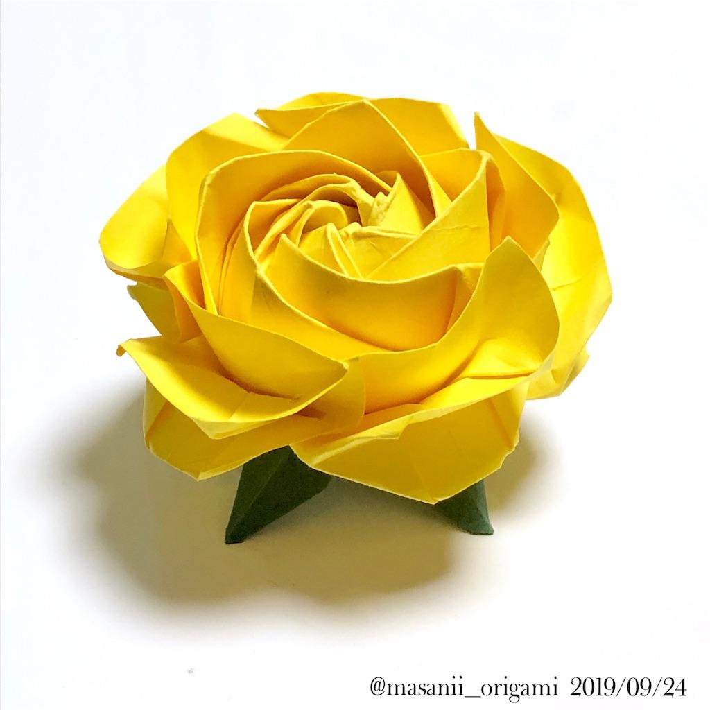 f:id:masanii_origami:20190924202359j:image