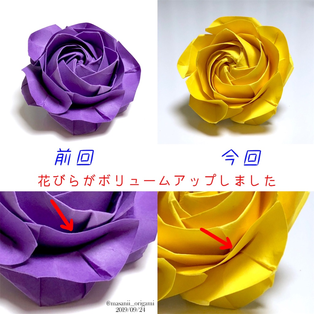 f:id:masanii_origami:20190924202448j:image