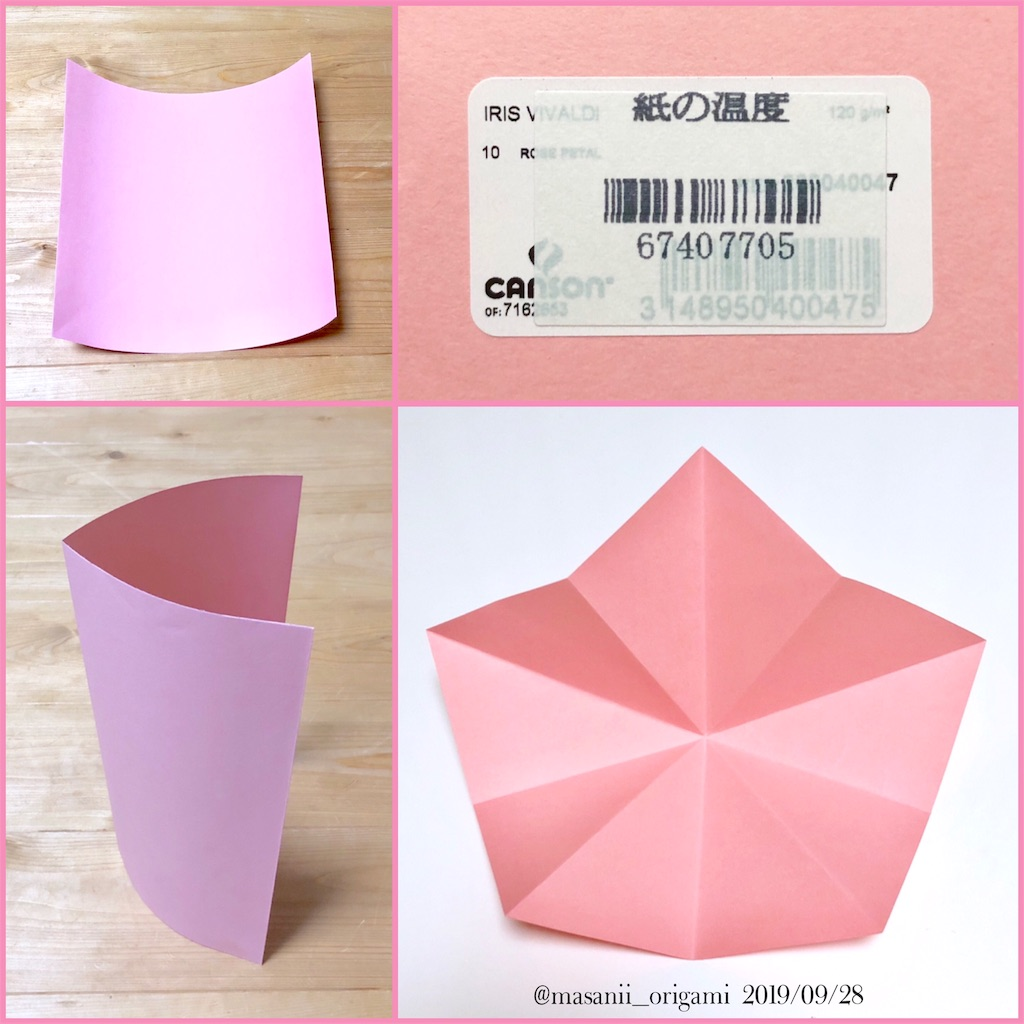 f:id:masanii_origami:20190928222714j:image
