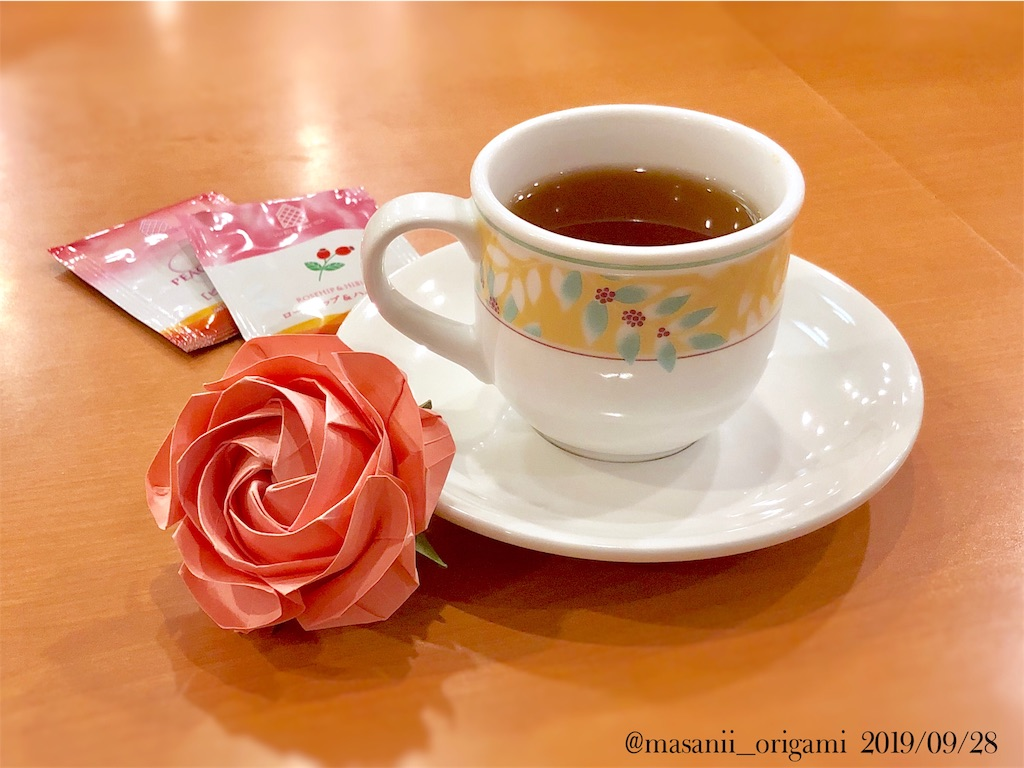 f:id:masanii_origami:20190928222727j:image