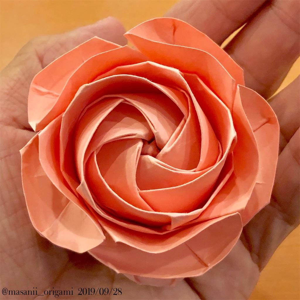 f:id:masanii_origami:20190928222839j:image
