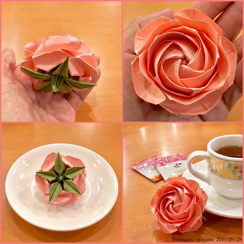 f:id:masanii_origami:20190928223412j:image
