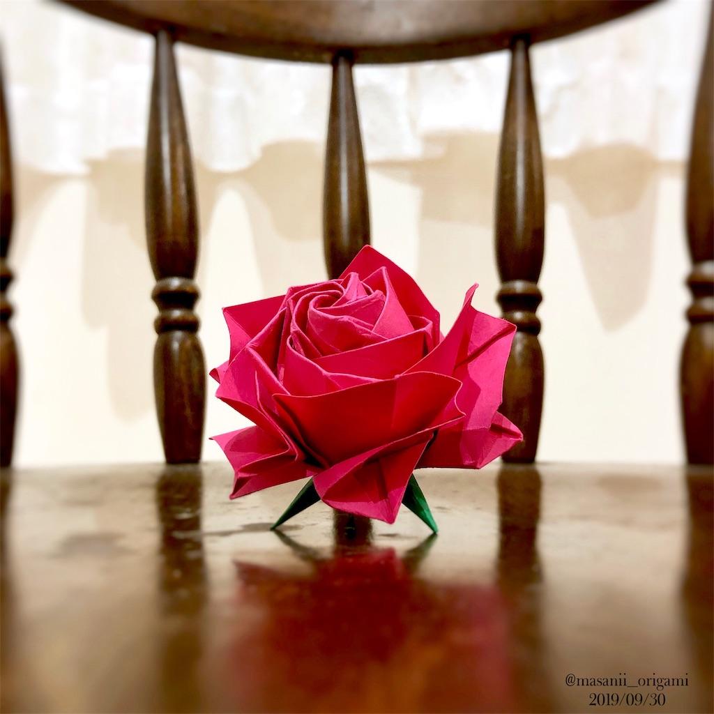 f:id:masanii_origami:20190930211930j:image