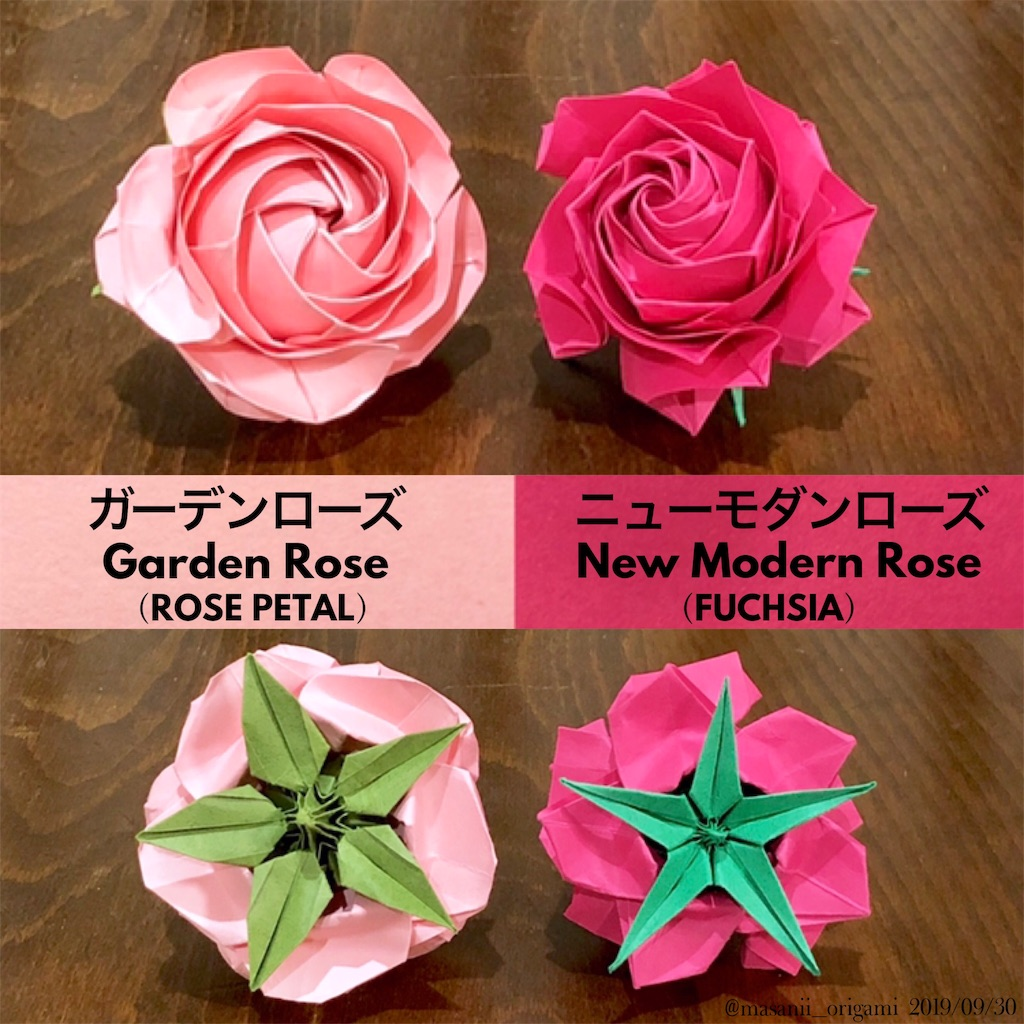 f:id:masanii_origami:20190930212312j:image