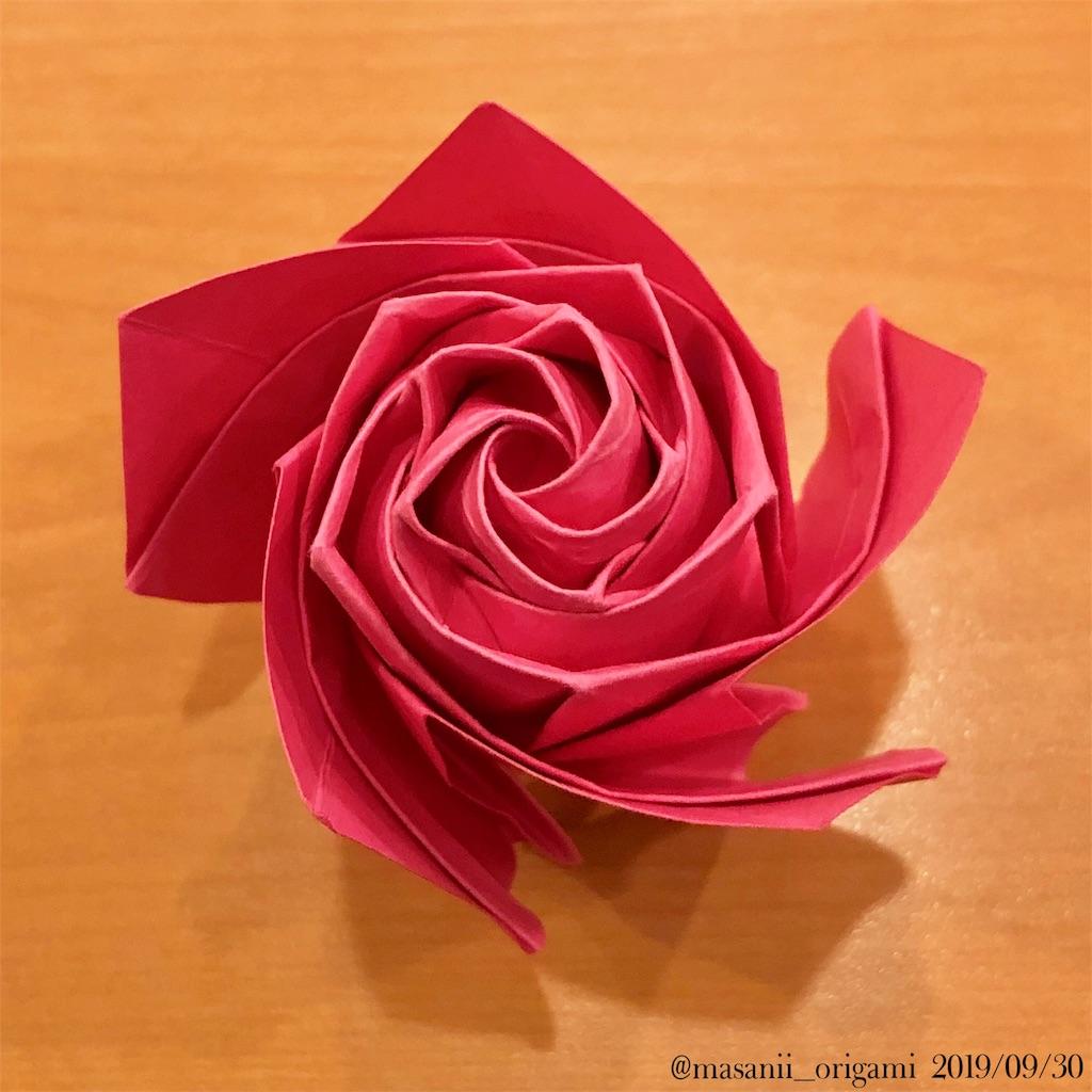 f:id:masanii_origami:20190930213017j:image