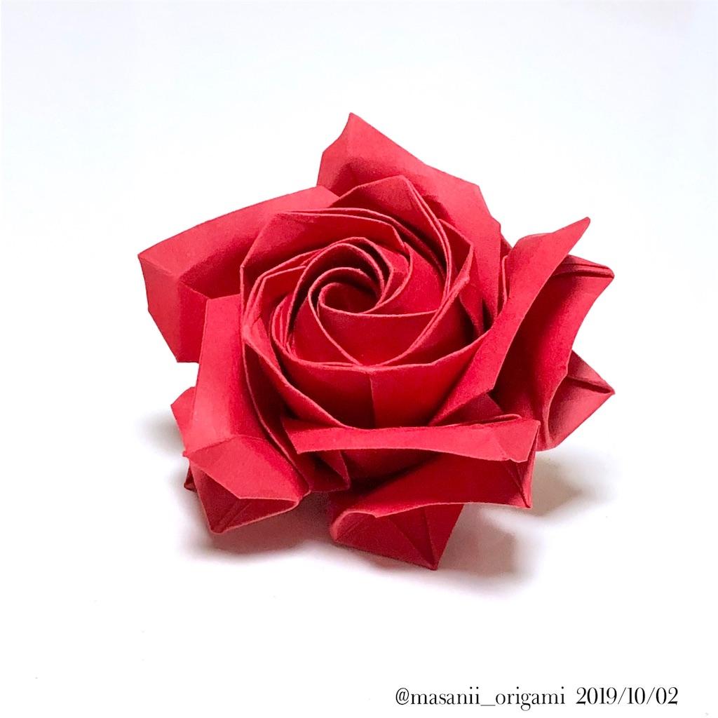 f:id:masanii_origami:20191002083341j:image