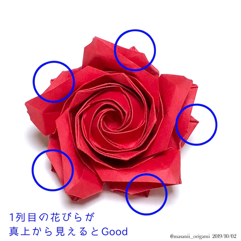 f:id:masanii_origami:20191002084106j:image