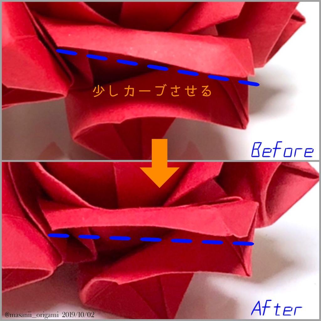 f:id:masanii_origami:20191002084215j:image