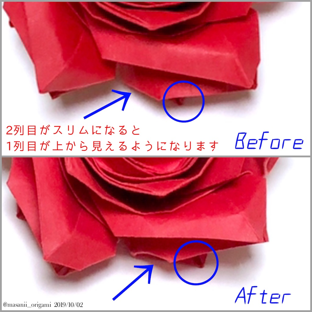 f:id:masanii_origami:20191002084357j:image