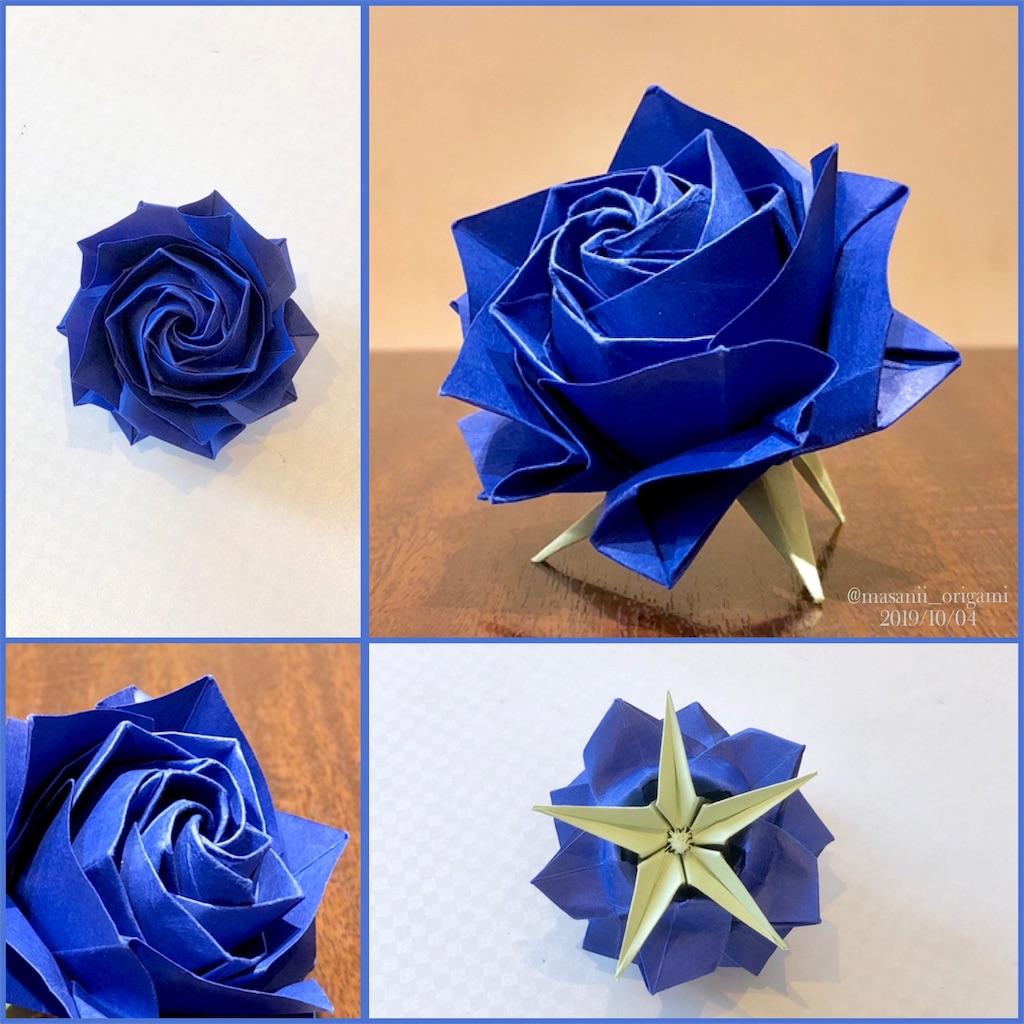 f:id:masanii_origami:20191004212418j:image