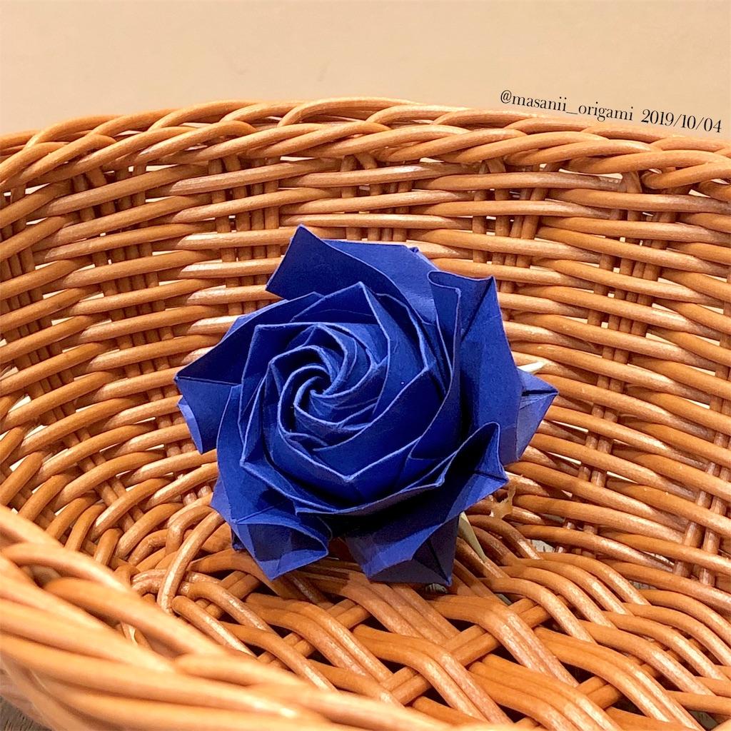 f:id:masanii_origami:20191004213245j:image