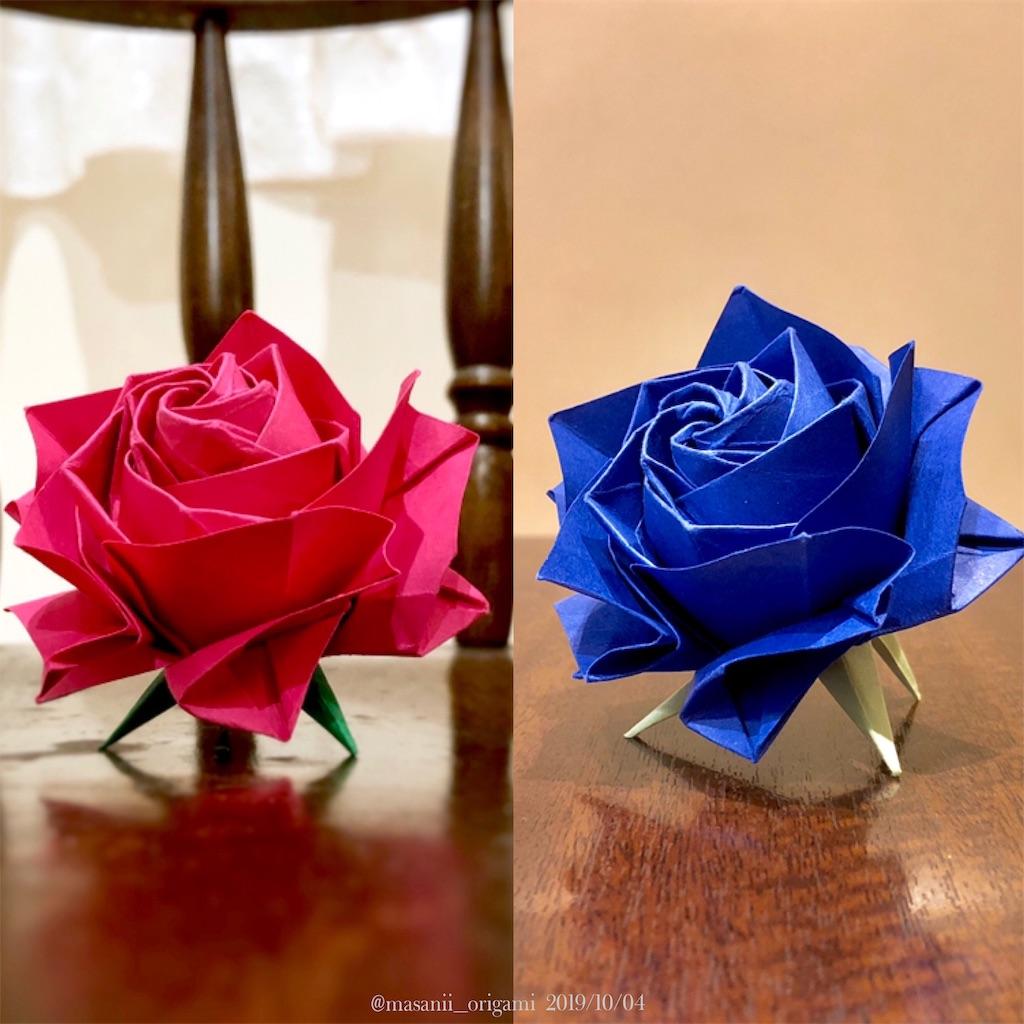 f:id:masanii_origami:20191004213338j:image
