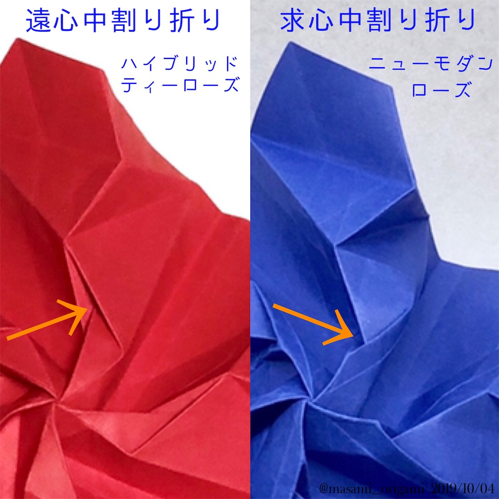 f:id:masanii_origami:20191004213430j:image