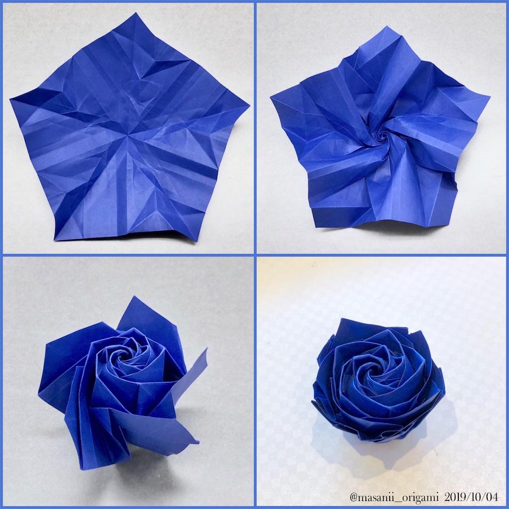 f:id:masanii_origami:20191004213508j:image