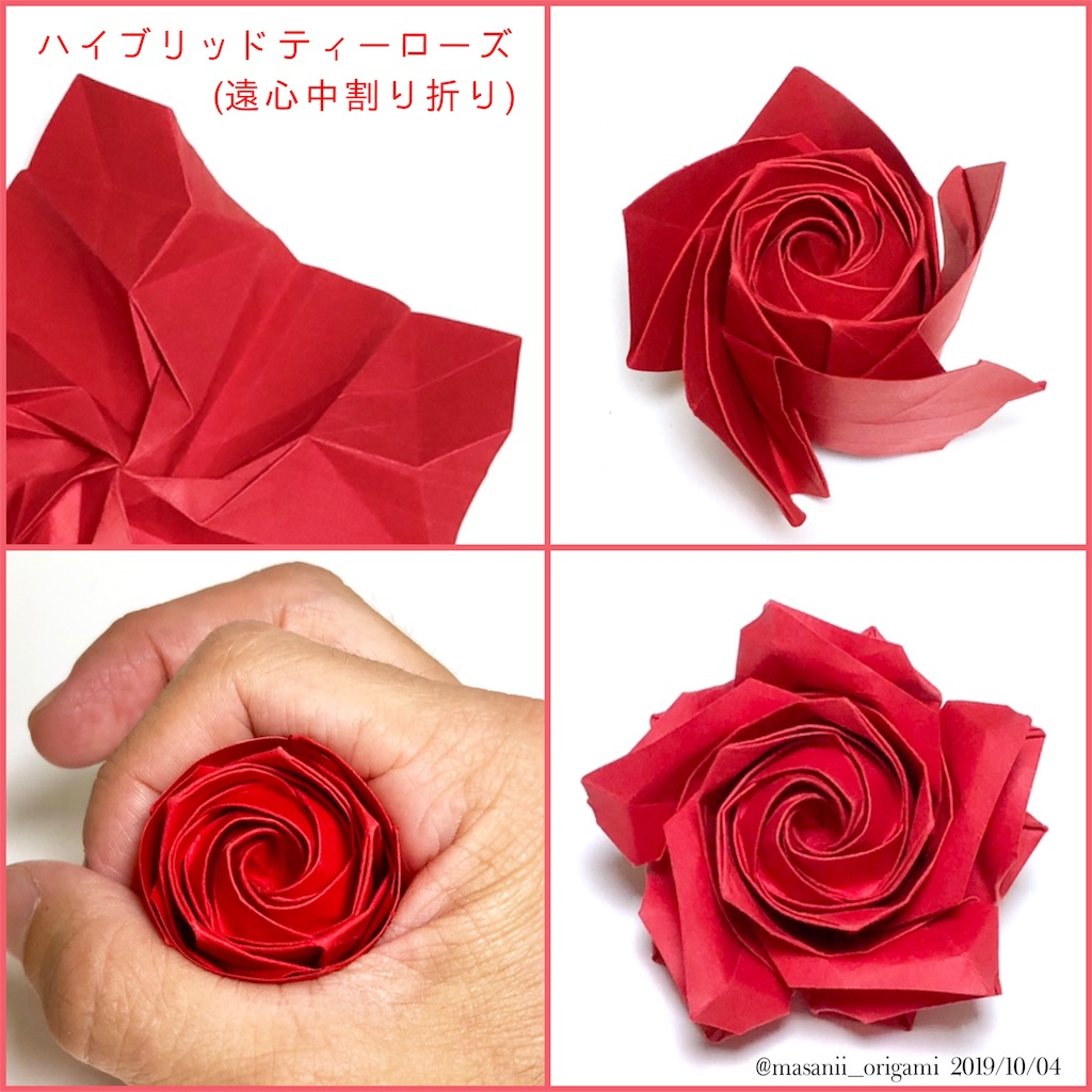 f:id:masanii_origami:20191004213949j:image