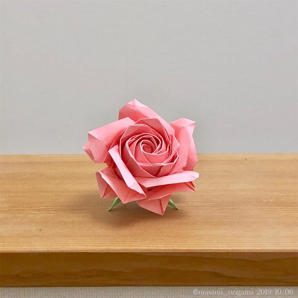 f:id:masanii_origami:20191006130457j:image