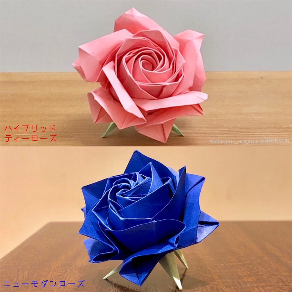 f:id:masanii_origami:20191006130758j:image