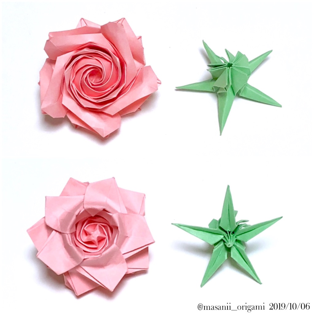f:id:masanii_origami:20191006130949j:image