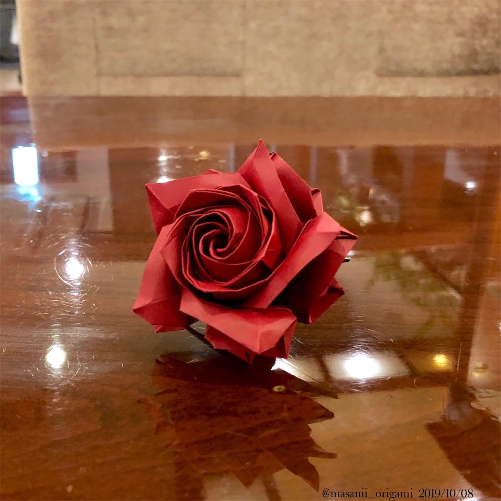 f:id:masanii_origami:20191008203257j:image