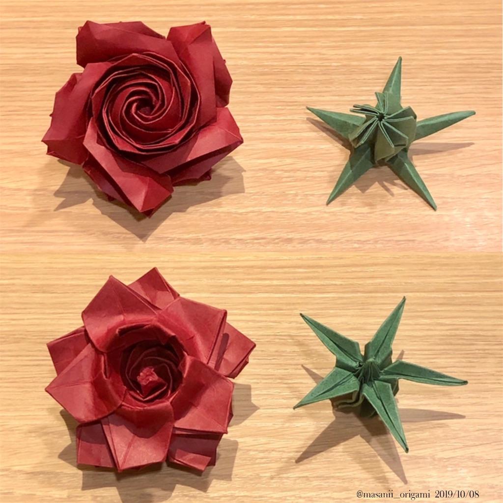 f:id:masanii_origami:20191008203538j:image