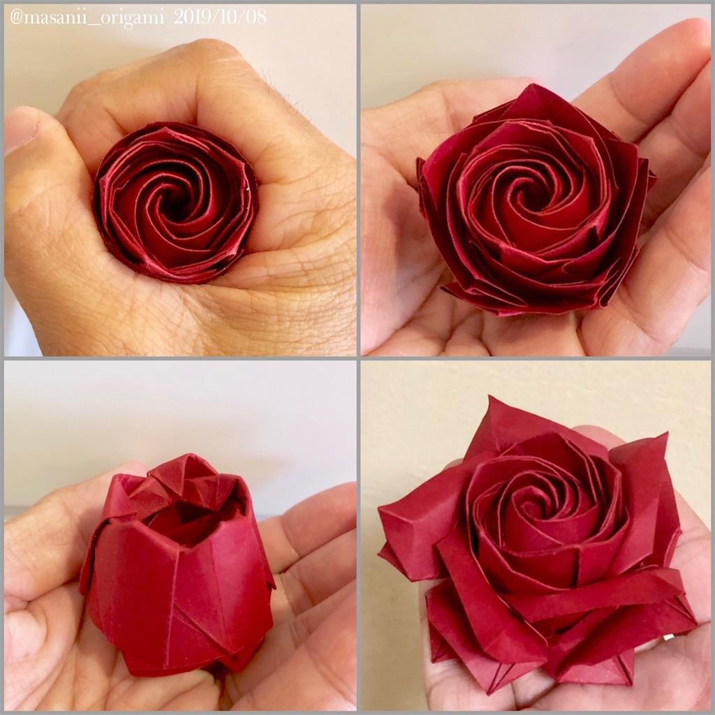 f:id:masanii_origami:20191008203618j:image