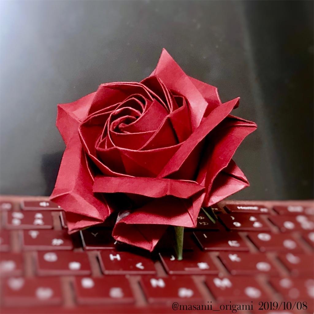 f:id:masanii_origami:20191008203645j:image