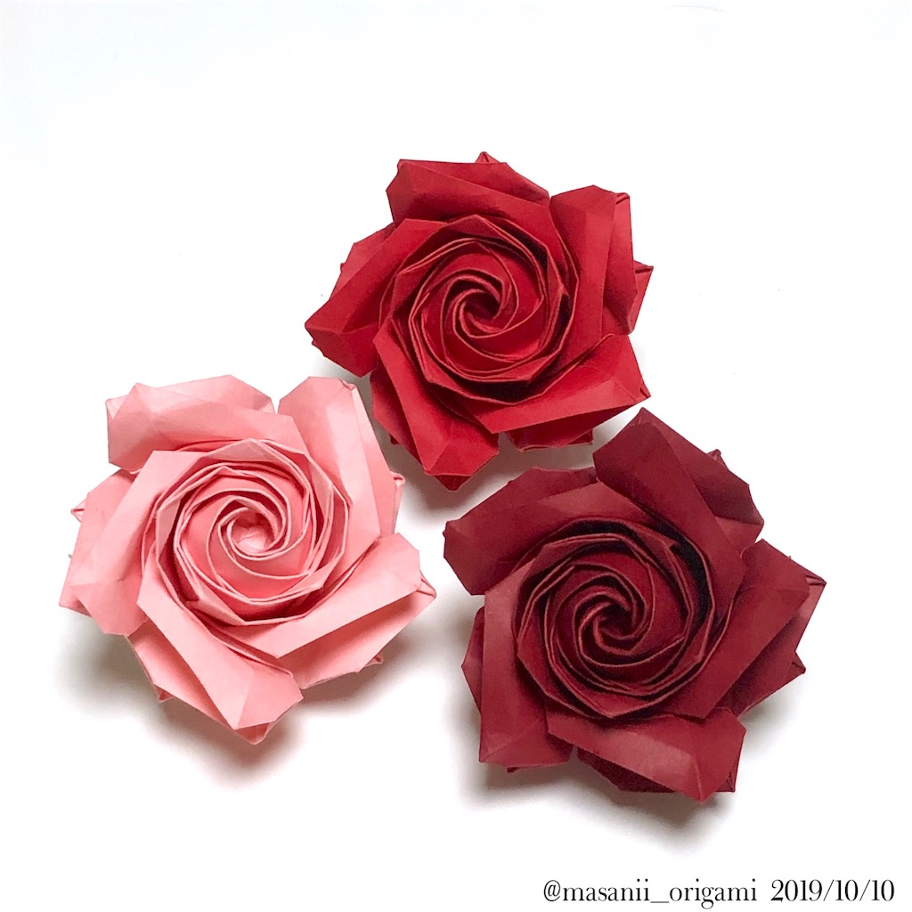 f:id:masanii_origami:20191010211206j:image