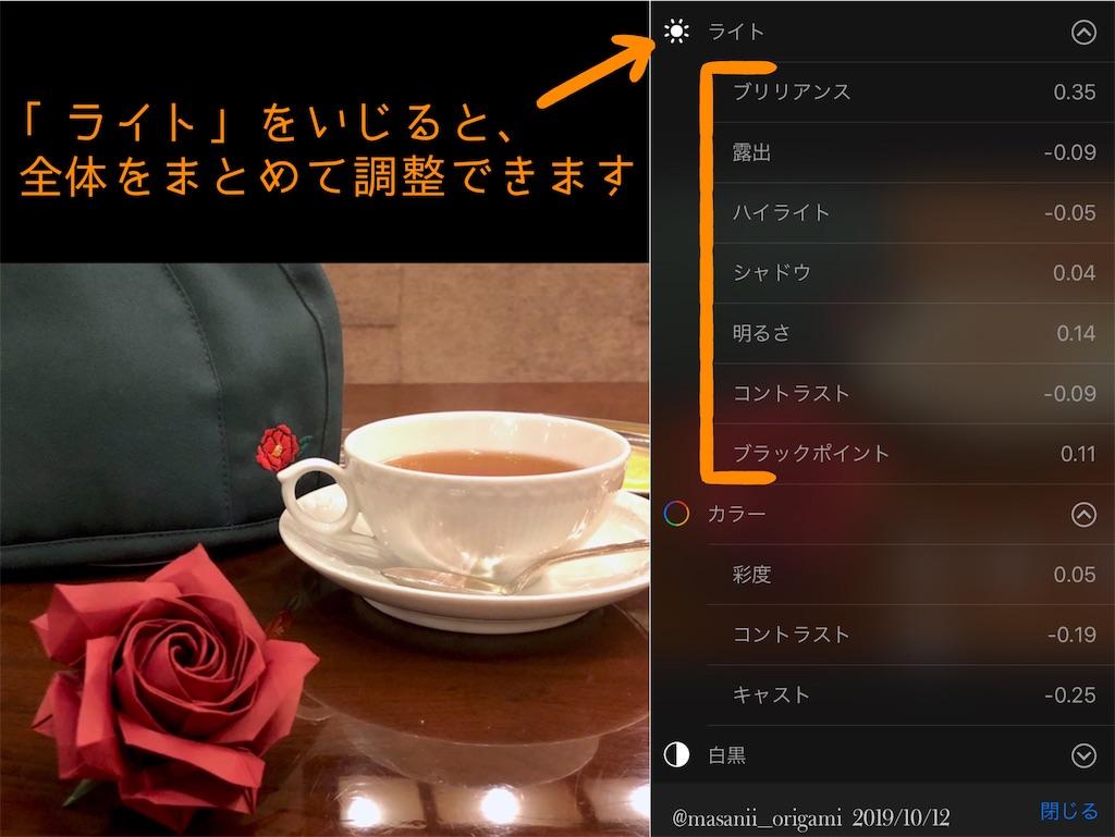 f:id:masanii_origami:20191011224905j:image