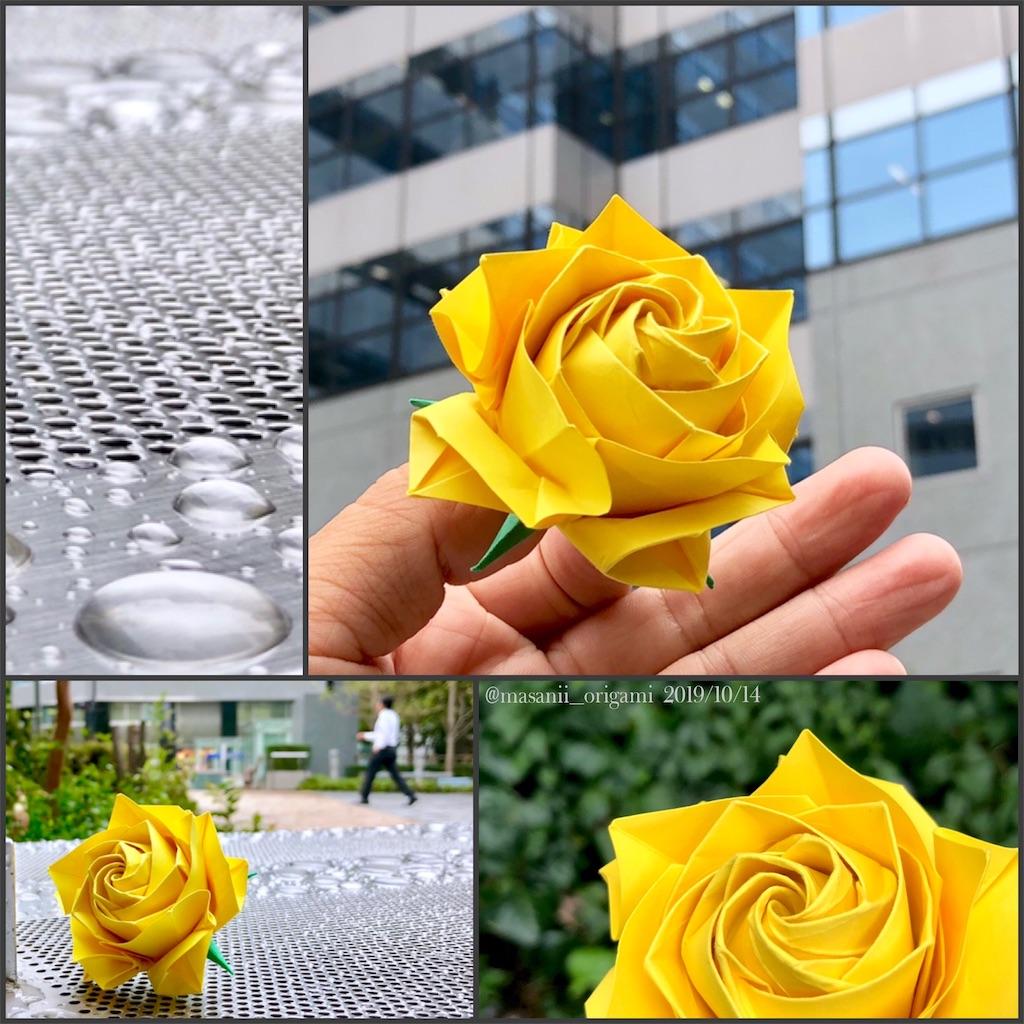 f:id:masanii_origami:20191014023918j:image