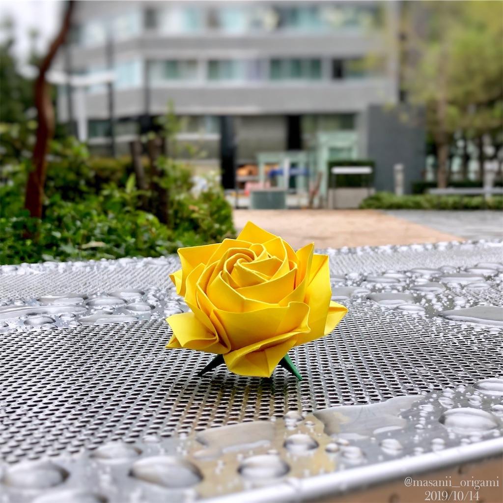 f:id:masanii_origami:20191014024850j:image