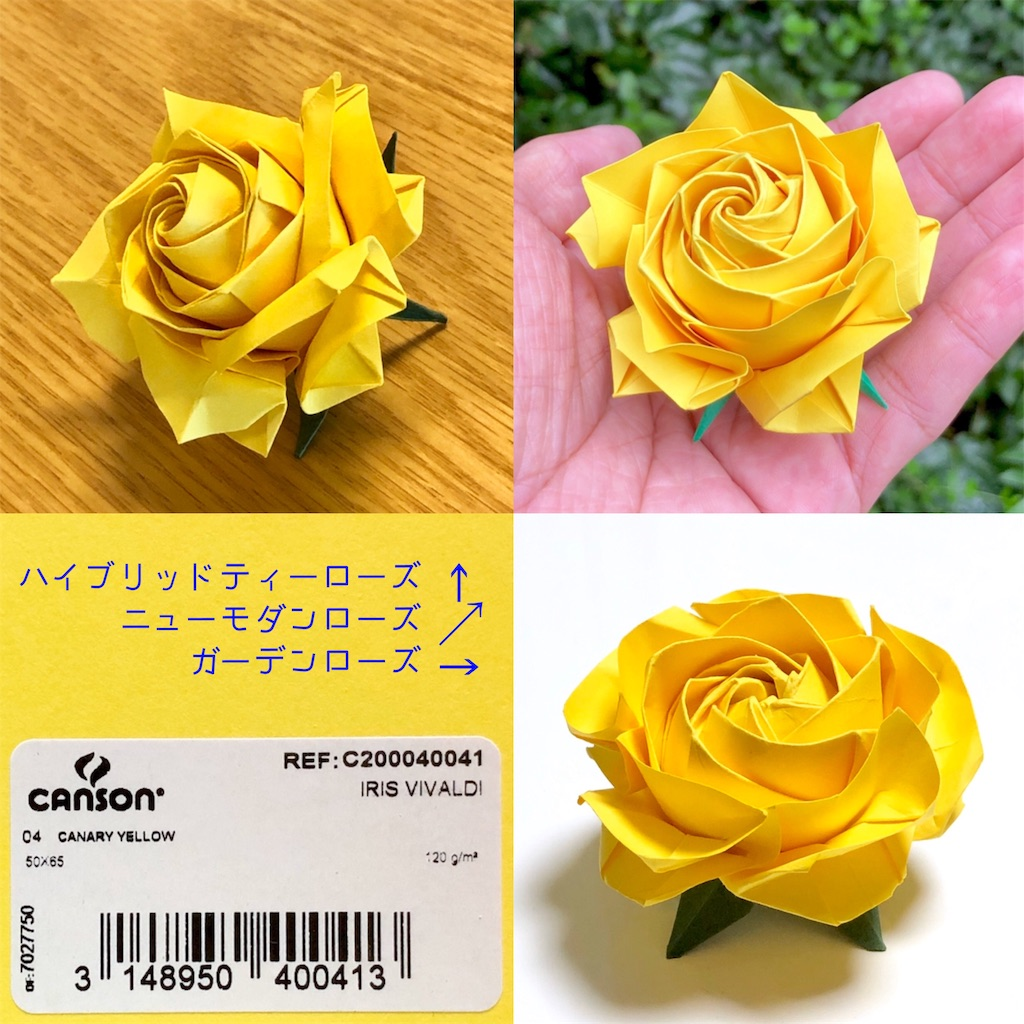 f:id:masanii_origami:20191014024910j:image